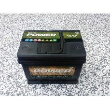 Electric Power Gold Autó akkumulátor 12V 67Ah Jobb+