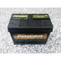 Electric Power Gold Autó akkumulátor 12V 77Ah Jobb+