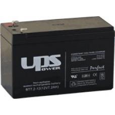 UPS Power zselés akkumulátor 12V-7Ah