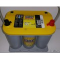 Autó akkumulátor Optima 12V-48Ah jobb+ Optima Yellow Top