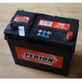 Autó akkumulátor Perion 12V-45Ah Japán házas jobb+ 545155